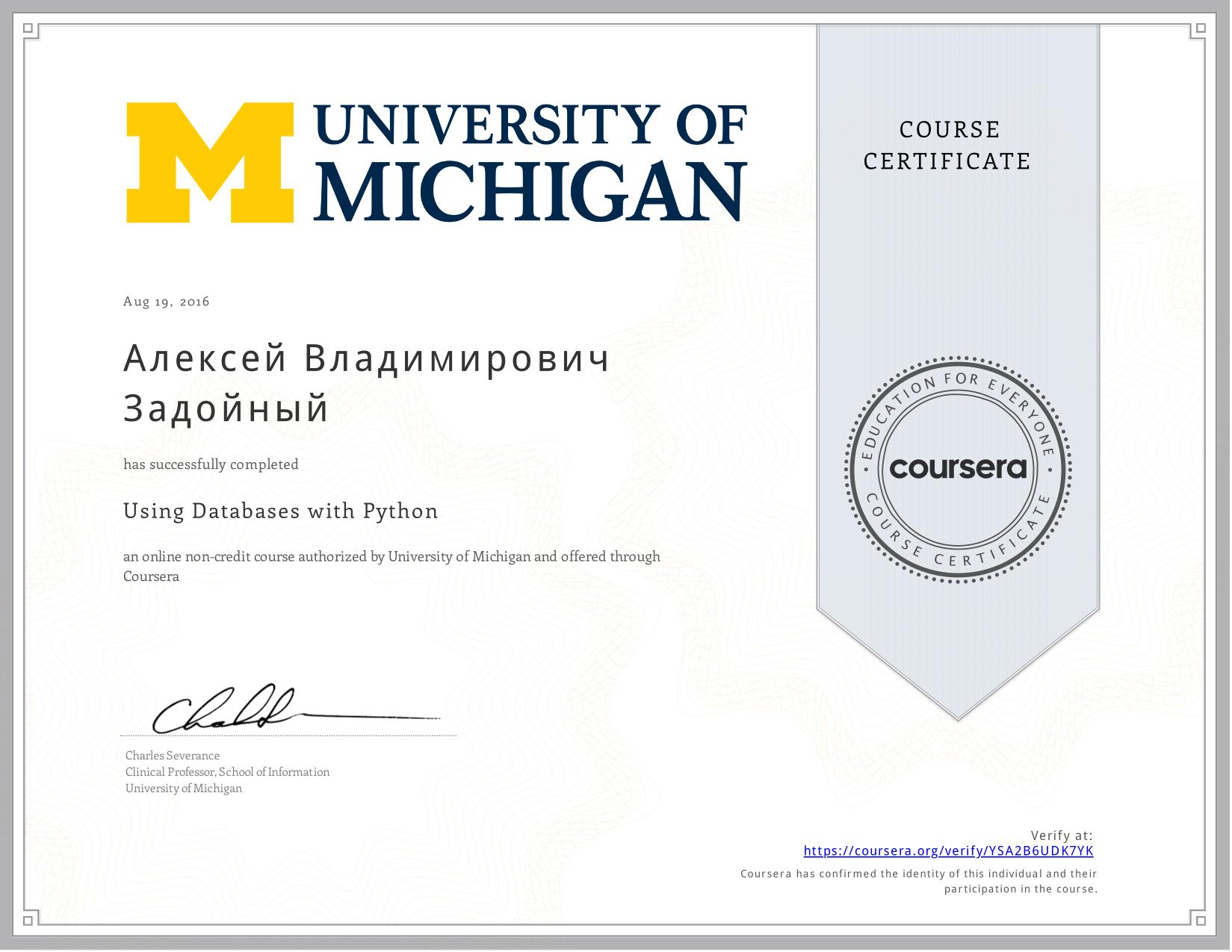 View certificate for Алексей Владимирович Задойный, Using Databases with Python, an online non-credit course authorized by University of Michigan and offered through Coursera